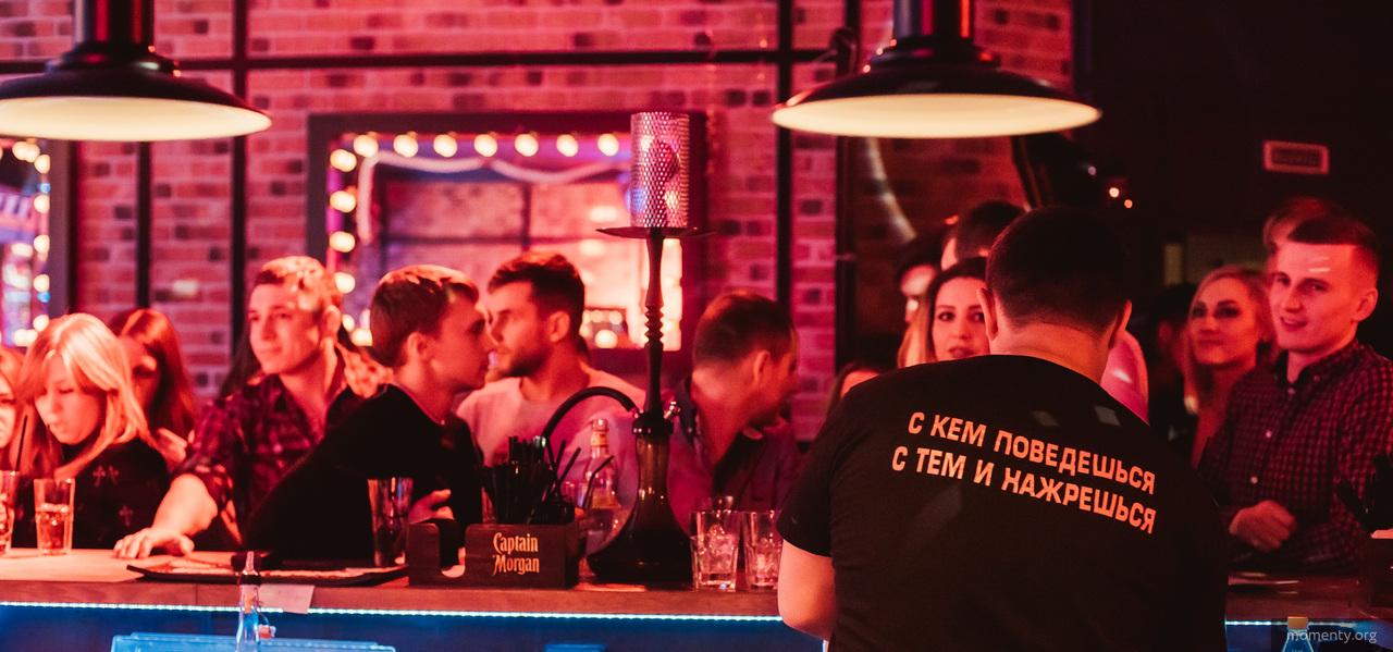 Клуб ночной екатеринбурге ночной клуб петролеум