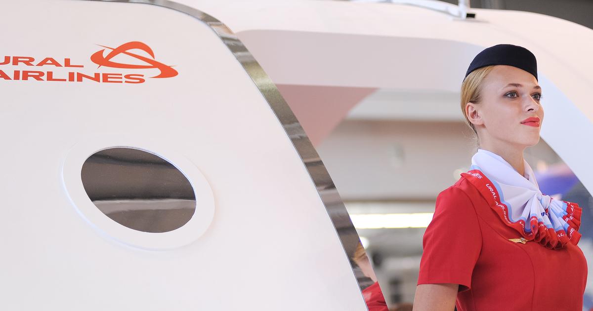 что стюардессы уральских авиалиний екатеринбург фото вашему вниманию