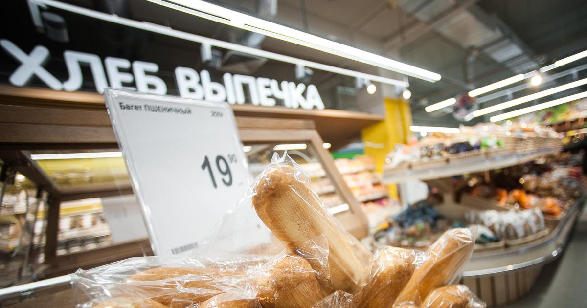 Жизнь Март Екатеринбург Магазин Сайт Каталог Товаров